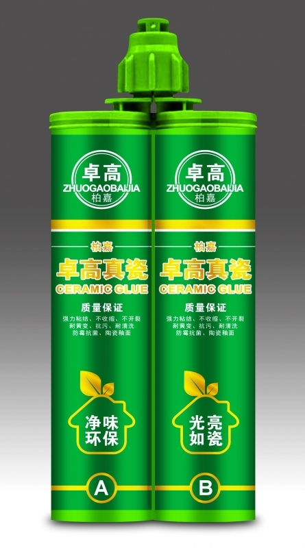 环保美缝剂卓高柏嘉品质实例。